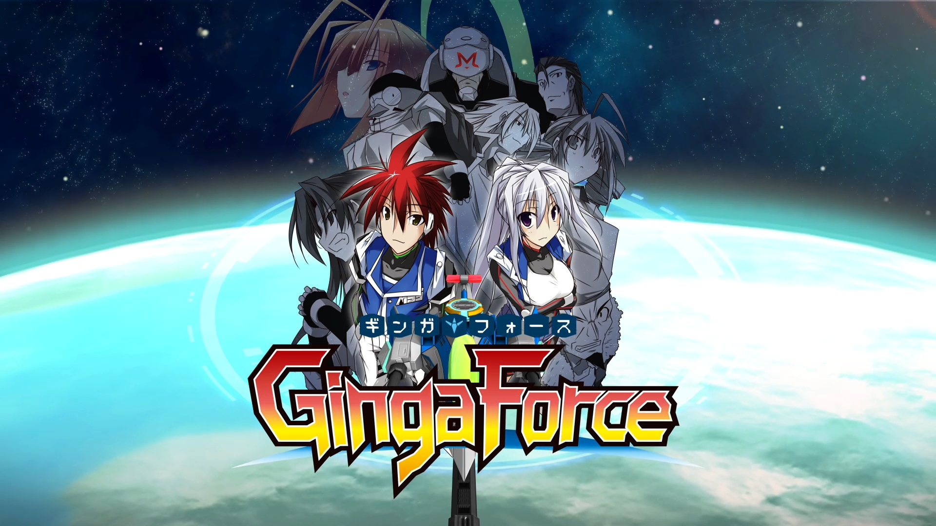 Ginga Force Shoots Its Way to PlayStation 4 and Steam For the First Time on September 24th!